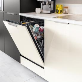 Grande cuisine avec lave-vaisselle intégré